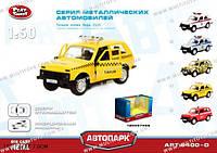 """Модель джип PLAY SMART 6400D """"Автопарк"""" такси метал., инерц., откр.дв. 12,5*5,7*7 ш.к./144(6400D)"""