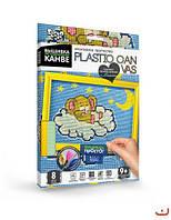 """Креативна творчість """"ВИШИВКА НА ПЛАСТИКОВІЙ КАНВІ """"plastic canvas"""" арт. pc-01-09"""