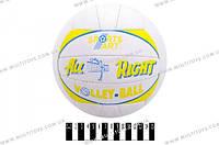 Мяч волейбольный ALL RIGHT ПВХ, латексная камера /100/ (ALL RIGHT)