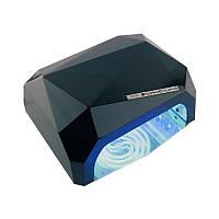 LED/CCFL Лампа (гибридная) с магнитным дном 36 Вт(черный)