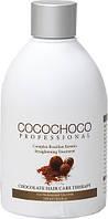 Кератин 250мл Original Cocochoco