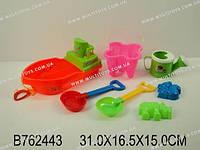 Песочный набор 7 предметов в пакете (48 шт/ящ)(3965)