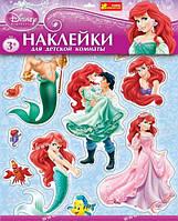 Интерьерные наклейки Дисней Принцесса Русалочка 15153068Р(8841)