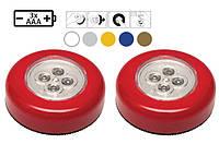 Беспроводные самоклеющиеся 4 LED светильники (2шт.), фото 1