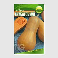 Семена тыква Арабатская 10шт ТМ Ogorod