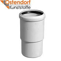 Бесшумный компенсационный патрубок Ostendorf Skolan dB 100 мм