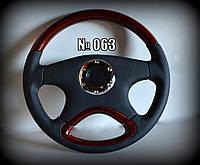 Руль натуральный №063 (дерево+кожа+сталь) с переходником на Мерседес.