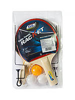Набор ракеток для настольного тенниса bt-pps-0044 с мячиками