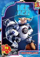 """Пазлы серии """"Ice Age"""" 70эл. (полотно 210*300мм) в кор. 19х13х3см GToys(AA001020)"""