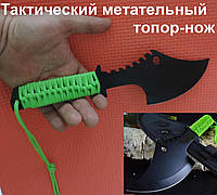 """Метательный нож - топор (мачете - томагавк) """"Гарпия"""". Топор метательный тактический с паракордом"""