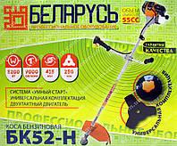 Бензокоса Беларусь БК52-Н (5200 Ватт)
