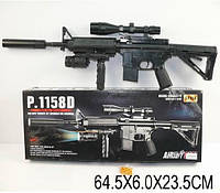 Автомат P.1158D (18шт)батар.,свет,лазер,в кор. 64,5*6*23,5см(P.1158D)