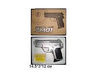 Пистолет ZM01 с пульками кор.JH130508715B ш.к./36/(ZM01)