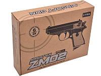 Пистолет ZM02 с пульками метал.кор.ш.к.JH120316101B(JH130221100B) /36/(ZM02)