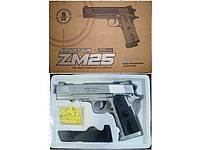 Пистолет ZM25 с пульками метал.кор.ш.к.JH120316102B(JH130221101B)/36/(ZM25)