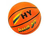 Мяч баскетбольный 500г, размер 7 /60/(466-1075)