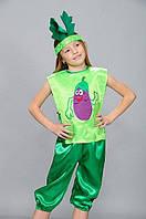 Яркий карнавальный костюм Баклажан