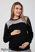 Свитшот для беременных и кормящих черный