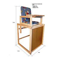 Стульчик для кормления вставка ДСП, тканевая обшивка /1/(С002)