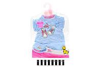 """Одежда для пупса """"Baby Born"""" в п/э 22,5*0,5*28,5 см. /72-2/(BJ-434B)"""
