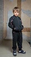 Детский спортивный костюм Турнир