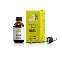 PALСO Professional Line Концентрированная смесь для стимуляции роста волос, 50 мл.