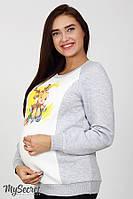 Свитшот  для беременных и кормящих меланж с молоком