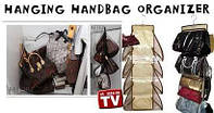 Подвесной органайзер для хранения сумок Purse Store