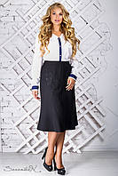 Женская юбка размер плюс 2312 (52-58) 56