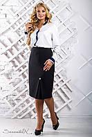 Женская юбка размер плюс 2311 (50-56) 52