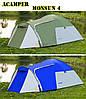 Палатка для туризма Acamper Monsun 4 Зеленая