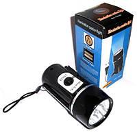 Ручной фонарик c магнитом STF-15628, Светодиодный аккумуляторный фонарь, Тактический фонарь