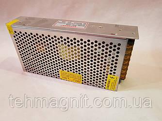 Сетевой адаптер 12Vметалл,преобразователь напряжения,  блок питания, зарядное устройство