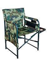Кресло складное туристическое Guard Camo