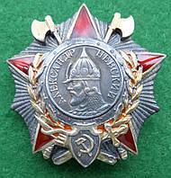 Орден Александра Невского (клепаный) серебро горячая эмаль копия без №, фото 1