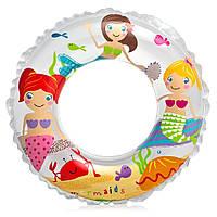 Надувной круг для плаванья детей 6-10 лет Intex 61 см (59242)