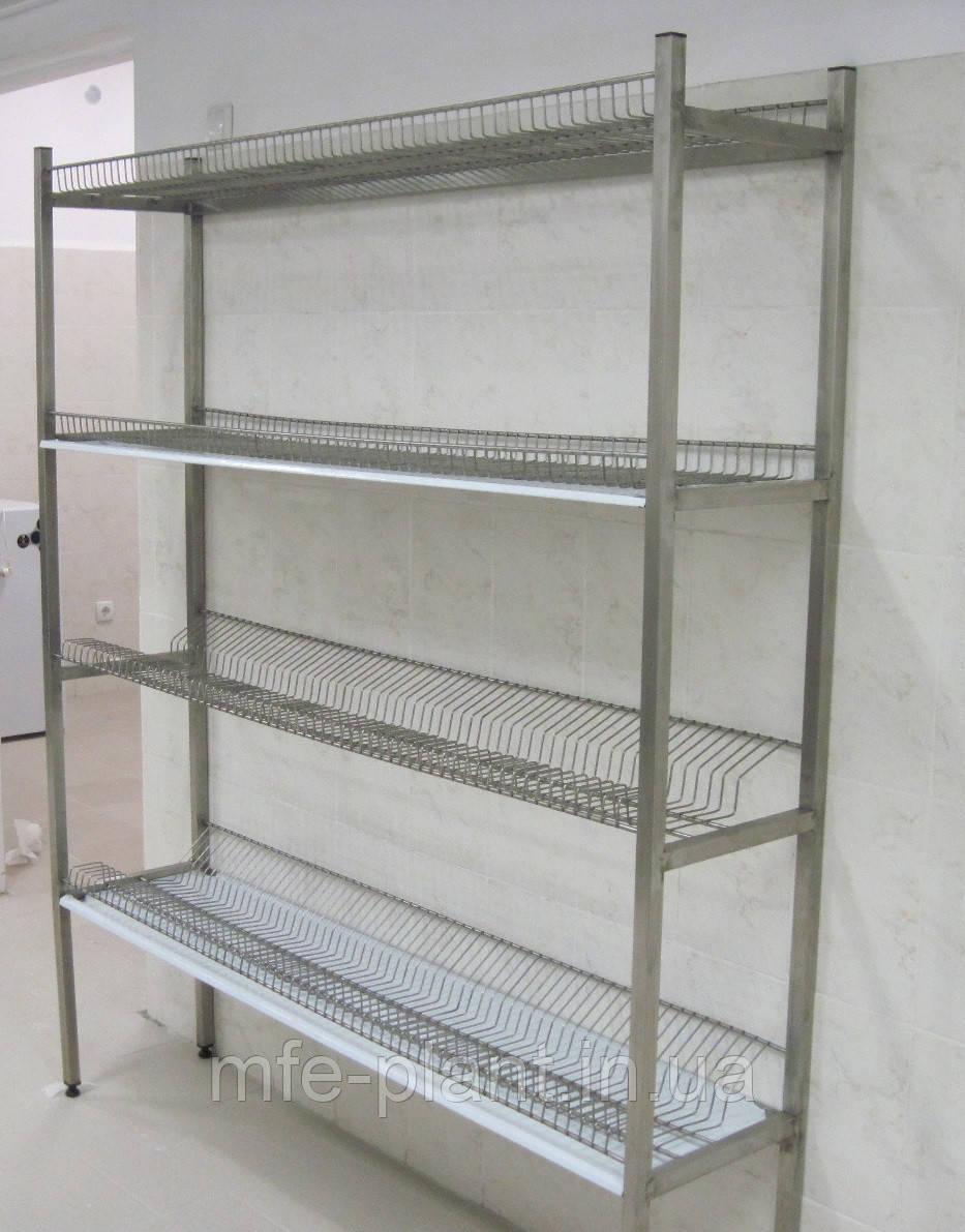 Стеллаж-сушка 1300х350х1700 из нержавейки(4 полки)