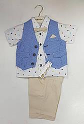 Костюм  для мальчика с жилеткой голубого цвета