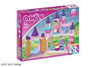 Конструктор PRINCESS 5303 замок принцессы 76дет.кор.47,5*9*37,5 ш.к./12/(5303)