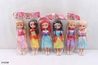 Кукла 24см W057D принцесса 8в.кул.ш.к./600/(W057D)