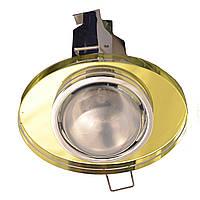 Светильник точечный под лампу R50 RG008 E14 CH+YL (желт. стекло)