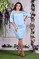 Женское платье из креп дайвинга и на сетке вышивка 3 Д, цвет голубой