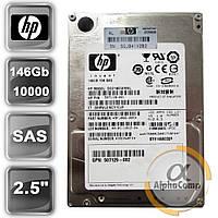 """Жорсткий диск 2.5"""" HP 146Gb 10K DG0146FAMWL (SAS) БО"""