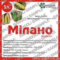 Гербицид Милано (аналог Милагро 040)
