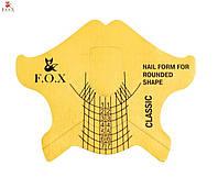 Формы для моделирования F.O.X classic, поштучно