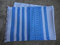 Вышитый | Вишитий рушник 1,9м Аншлаг голубой, фото 1