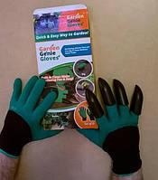 Перчатки когти для сада и огорода GARDEN GENIE GLOVES Распродажа