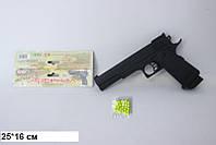 """Пистолет 2570 """"Арсенал"""" с пульками кул.25*16 ш.к.H110408239 /144/(2570)"""