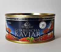 Икра горбуши Kaviar Silver Bay 120 г