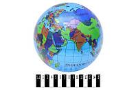 Мяч детский с рисунком 23*23 см. /420/(YT6008)